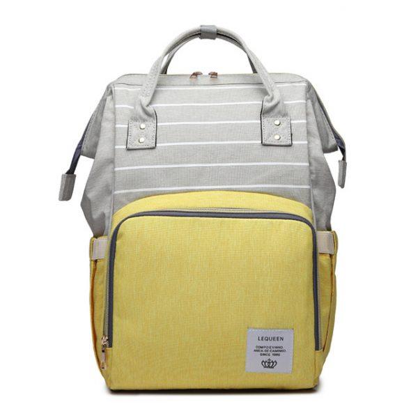 Желто-серый рюкзак