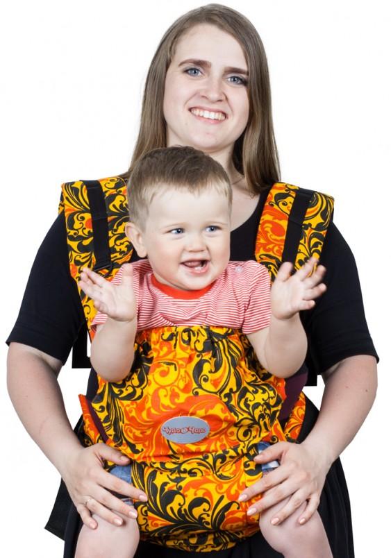 sling rukzak babymobil